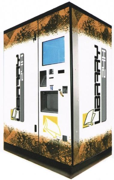 591_store150metal_1_modifi_-1.jpg